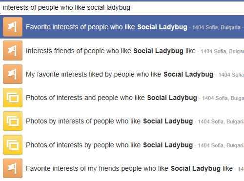 favorite_interests