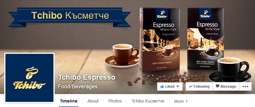 Тchibo Espresso Facebook cover