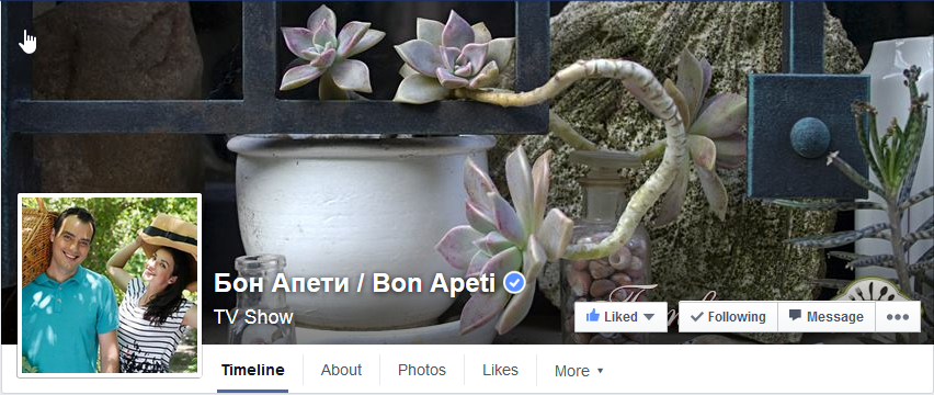Bon Apeti Facebook cover without message