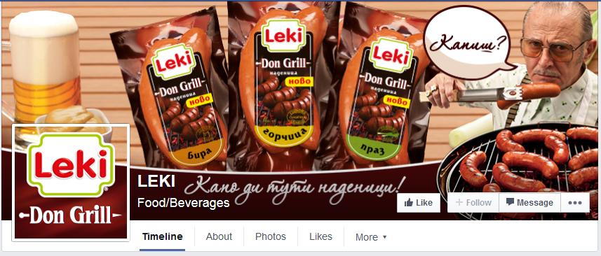 LEKI kapish Facebook cover