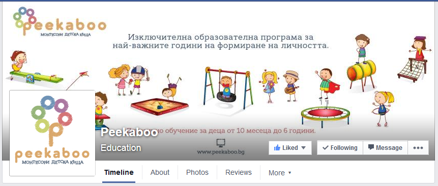 Peekaboo Facebook cover