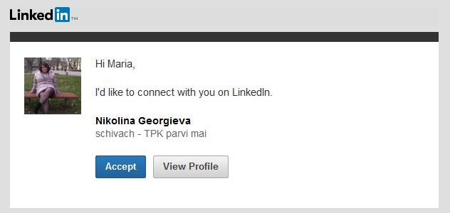 LinkedIn покана